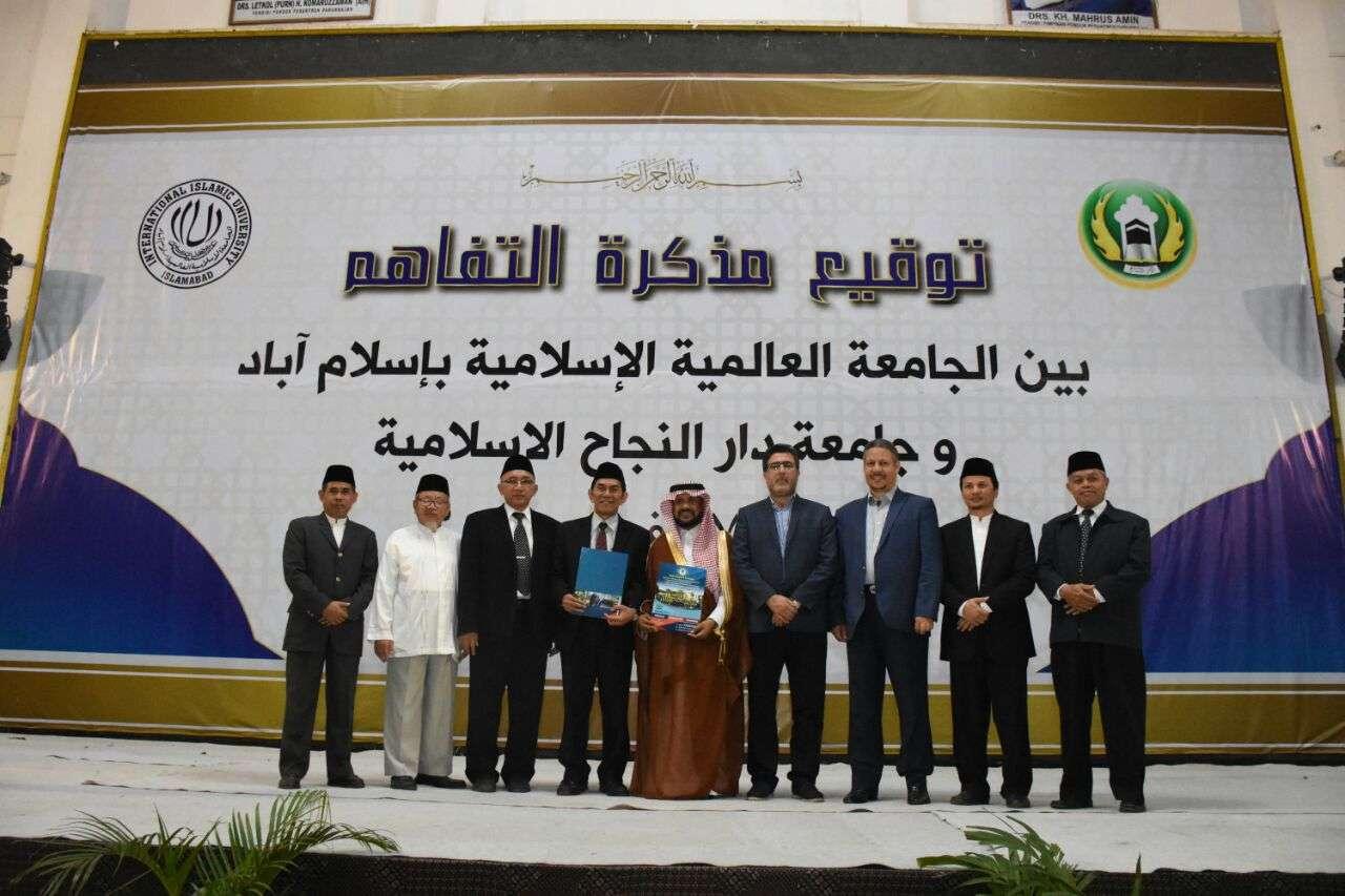 Penandatanganan Nota Kesepahaman (MOU) antara International Islamic University Islamabad (IIUI) Pakistan dengan Sekolah Tinggi Agama Islam Darunnajah
